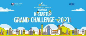 KStartup Grand Challenge Now Accepting Applications